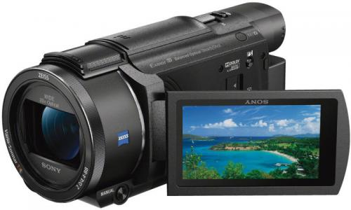 Sony FDR-AX53 4K videókamera | DigitalPlaza.hu
