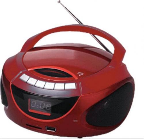 Navon NPB300 boombox piros | DigitalPlaza.hu