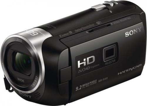 Sony HDR-PJ410 Handycam videokamera beépített kivetítővel | DigitalPlaza.hu