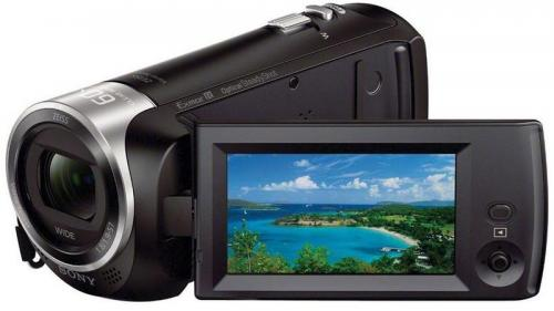 Sony HDR-CX405B digitális videokamera fekete | DigitalPlaza.hu