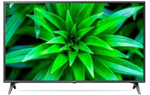 LG 50UM7500PLA UHD-4K Smart LED 50(127cm) televízió | DigitalPlaza.hu