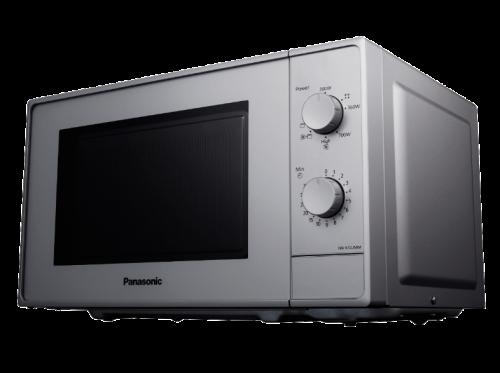 Panasonic NN-K12JMMEPG 20L, grilles, mikrohullámú sütő | DigitalPlaza.hu